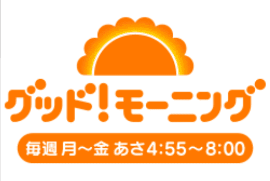 テレビ朝日 グッド!モーニング
